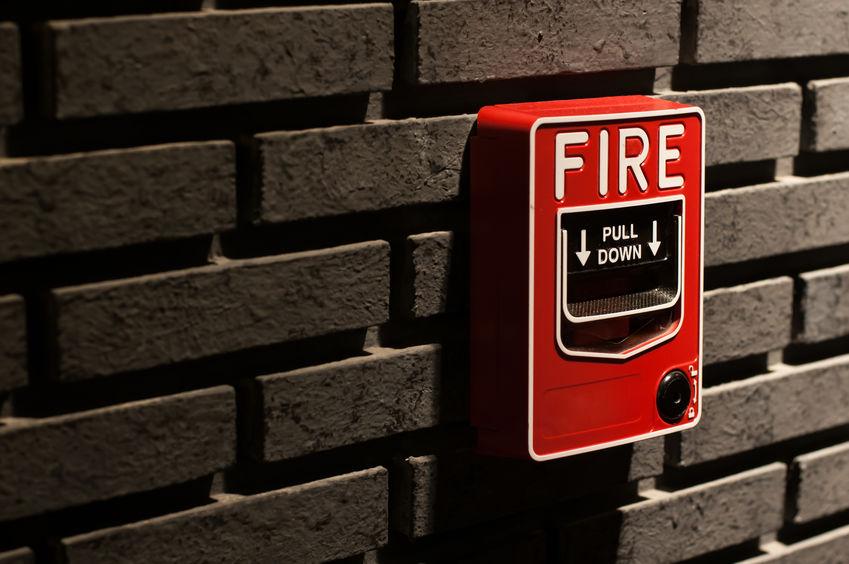 Рекомендации по обеспечению пожарной безопасности при мероприятиях